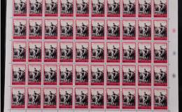 收购T8批林批孔运动邮票价格