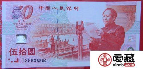 8月31日钱币收藏市场最新动态