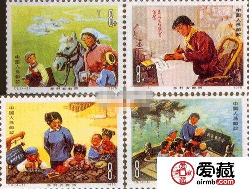 回收T9乡村女教师邮票价格