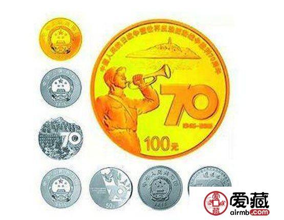 金银币市场,抗战70周年纪念币独领风骚