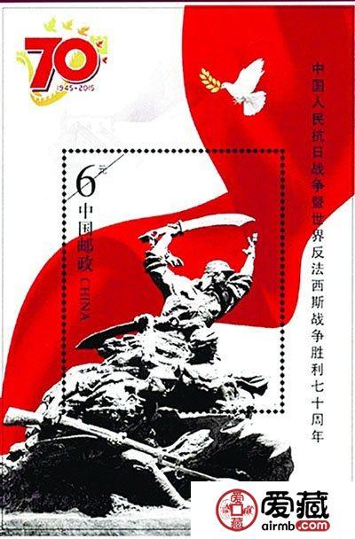 抗战题材收藏品价格看涨:邮票价涨数千倍