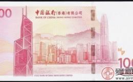 9月4日钱币收藏市场最新动态