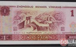 回收1980年1元人民币价格