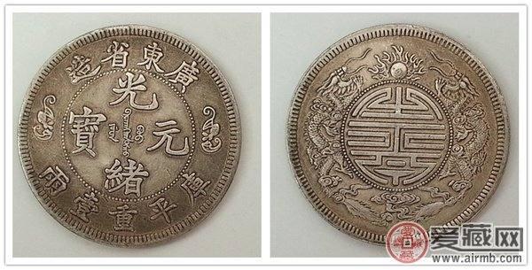 光绪元宝双龙寿字币为什么深受收藏家的喜爱?