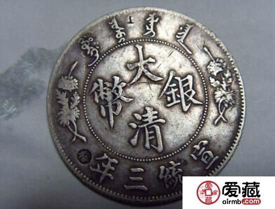 钱币收藏市场越来越火爆,老钱币都值钱么?