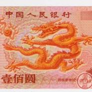 9月10日钱币收藏市场最新动态