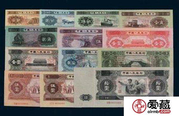 第二套人民币收藏为何热度不退?