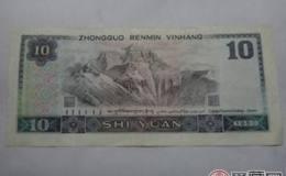 回收1980版10元人民币行情