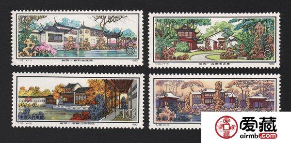 回收T56苏州园林留园邮票价格