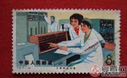 回收T18工农兵上大学邮票价格