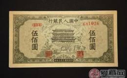 回收1949年500元正阳门价格