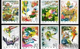 回收T43中国古典小说西游记邮票价格