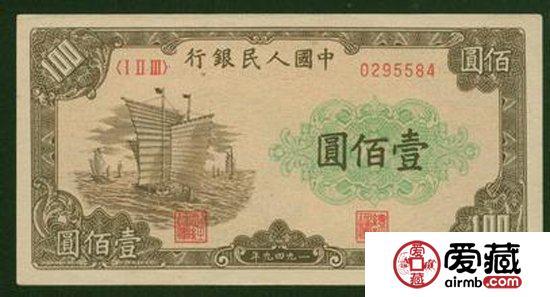收购1949年100元大帆船价格