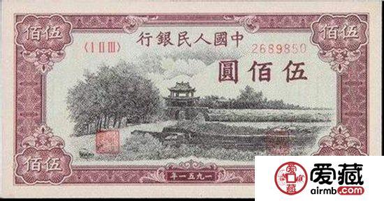 收购1951年500元瞻德城行情