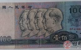 收購1990年100元人民幣價格