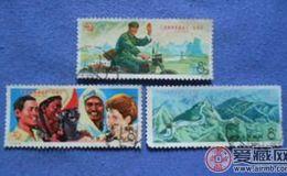 收购J1万国邮政联盟成立一百周年邮票价格