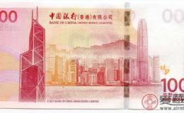 9月20日钱币收藏市场最新动态