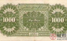 回收1951年1000元纸币行情