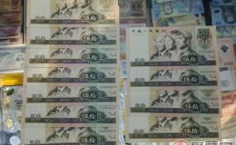 回收90版50元人民币价格