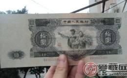 大黑十纸币属第二套人民币当之无愧币王