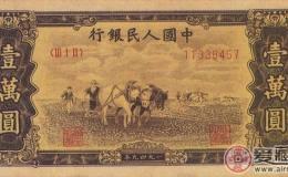 收购第一套人民币1000元长耕地行情详细解析