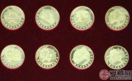 奥运纪念币是真正值得投资的好藏品