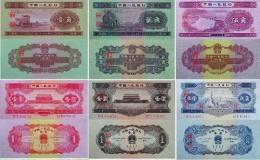 第二套人民币大全套收藏难度大