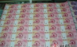 9月24日钱币收藏市场最新动态