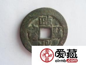 古钱币,收藏一枚价值连城