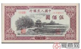 500元瞻德城收藏价格极高