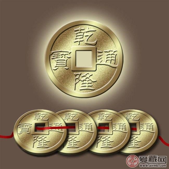 古钱币投资热门品种