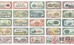 第一套人民币突破500万 成收藏市场的抢手货