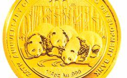 集万千宠爱于一身,熊猫金币引领投资热潮