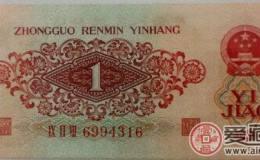 60年枣红一角的藏品价值