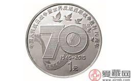 1元纪念币或将引发热卖