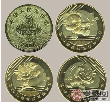 奧運第二組普通紀念幣