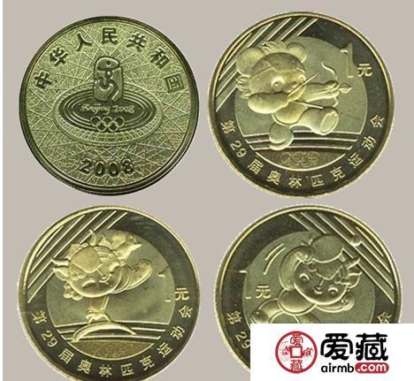 奥运第二组普通纪念币