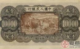 第一套人民币收藏价值持续高涨