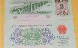 1962年2角纸币独树一帜的收藏意义