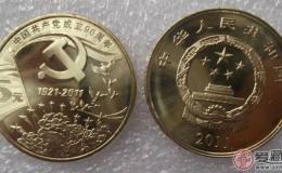 国庆纪念币——稳定发展的收藏品