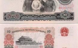 1965年10元纸币如今依旧倍受关注