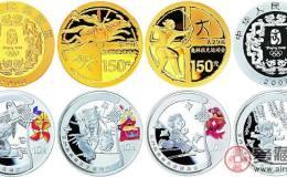奥运会纪念币是奥运会中不可缺少的一部分