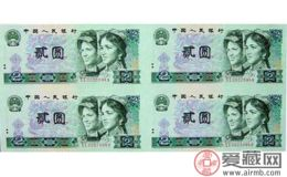 1980年2元人民币收藏详细分析
