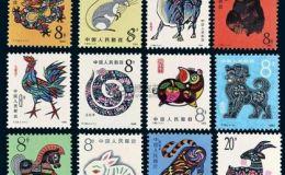 生肖邮票收藏需谨慎