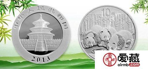 2013年纪念币收藏价值浅析