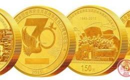 建党九十周年纪念币详细分析