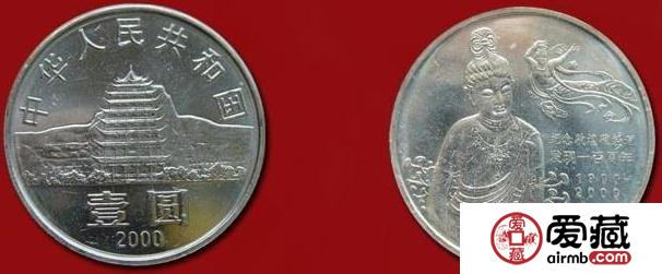 金银币保值多 是收藏品也是硬通货