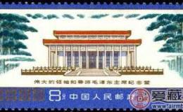 解析毛主席纪念堂邮票纪念意义