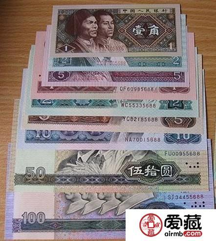 第四套人民币激情小说浅谈