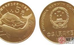 中国珍稀野生动物纪念币价格
